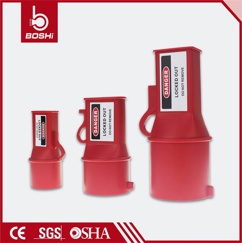 Industrial Waterproof Socket Lockout BD-D45